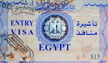 египет3